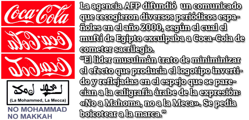 La Coca-Cola y el Islam.