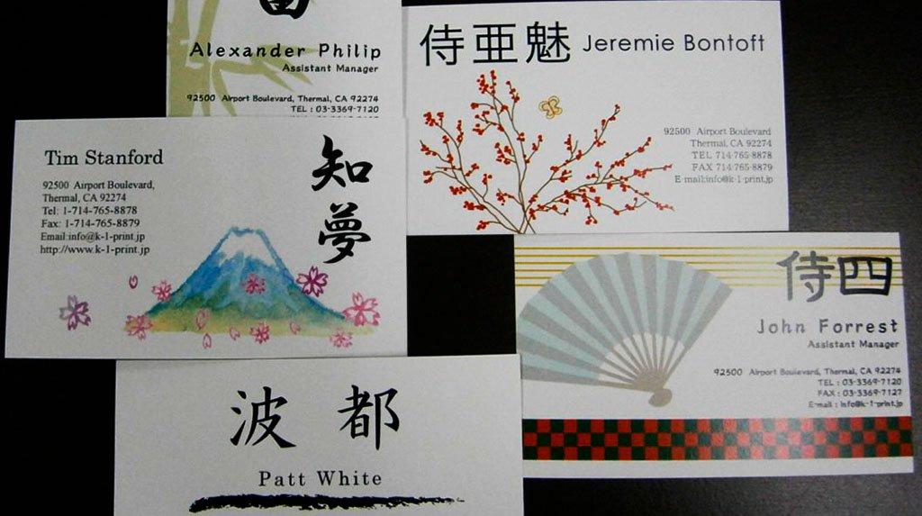 Tarjetas de presentación japonesas
