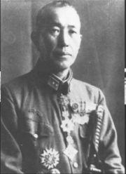 Ryoichi Naito