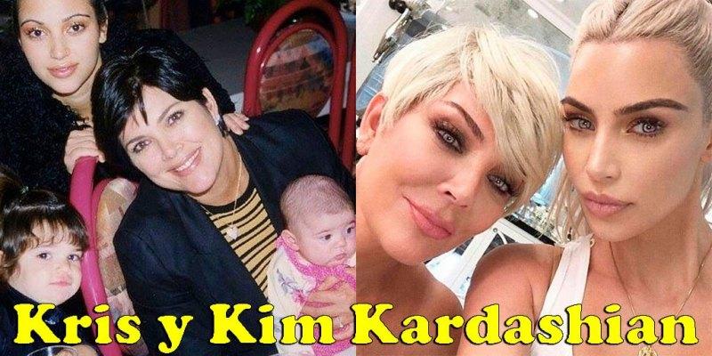 famosos_antes_y_despues_elredondelito.es_Kris_and_Kim_Kardashian_1_256