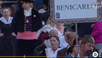 benicarlo_2019_magdalena