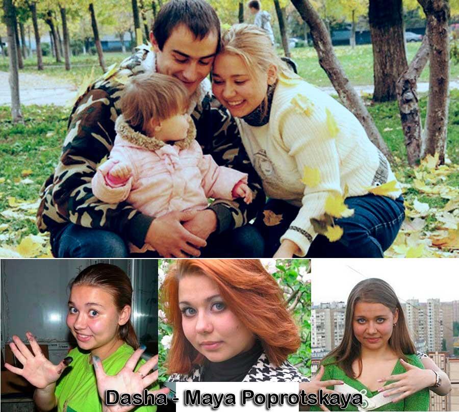 Maya Poprotskaya ya adulta, posando con su marido y con su hija