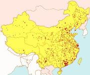 Laogais diseminados por China