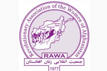 Asociacón Revolucionaria de mujeres de Afganistan Rawa