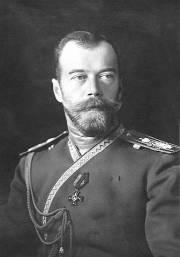 Nikolái Aleksándrovich Románov (en ruso: Никола́й Алекса́ндрович Рома́нов)